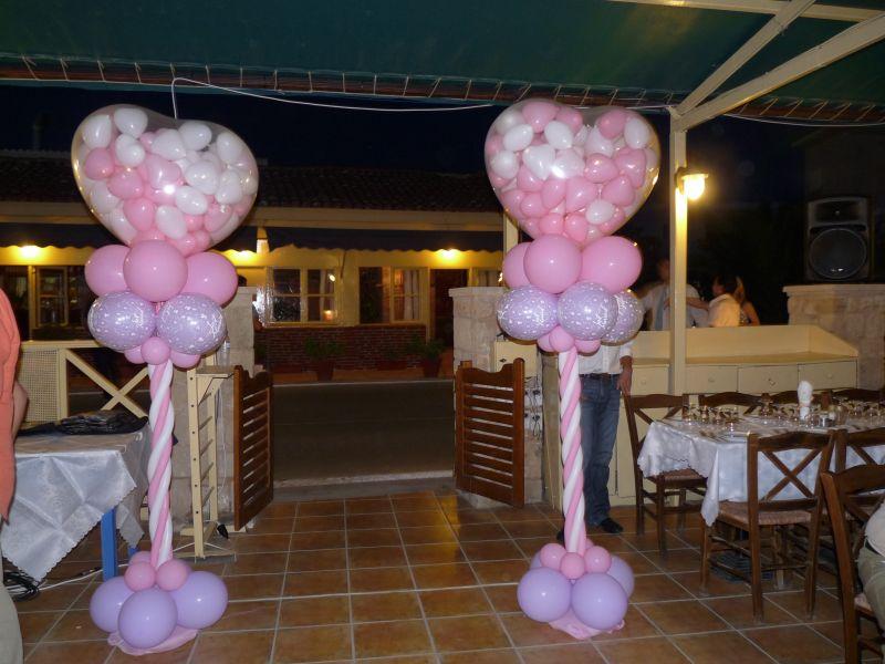 balloons_aegina_gamos_times_no77