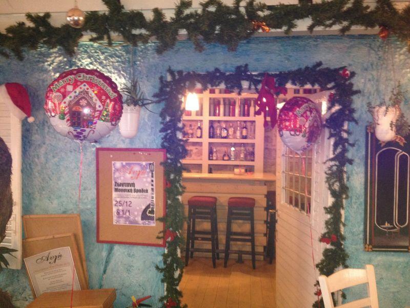 10873495_828874673843332_1204682488339394185_0_Χριστουγεννιάτικο,μπαλόνι μπισκοτόσπιτο,
