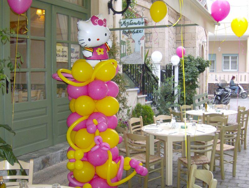κατασκευή_με_μπαλόνια_hello_kitty_aegina