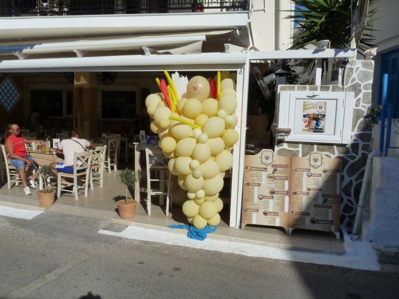 Σουβλάκι από μπαλόνια Αίγινα