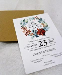 p1150980-2 Χριστουγεννιάτικο προσκλητήριο γάμου οικολογικό χαρτί