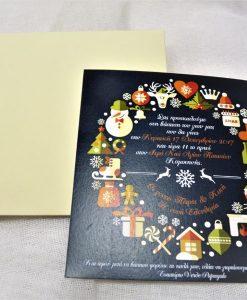p1160072-2 Προσκλητήριο Βάπτισης Χριστουγεννιάτικα Στολίδια