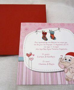 p1160084 Προσκλητήρια Χριστουγεννιάτικο ροζ ελεφαντάκι