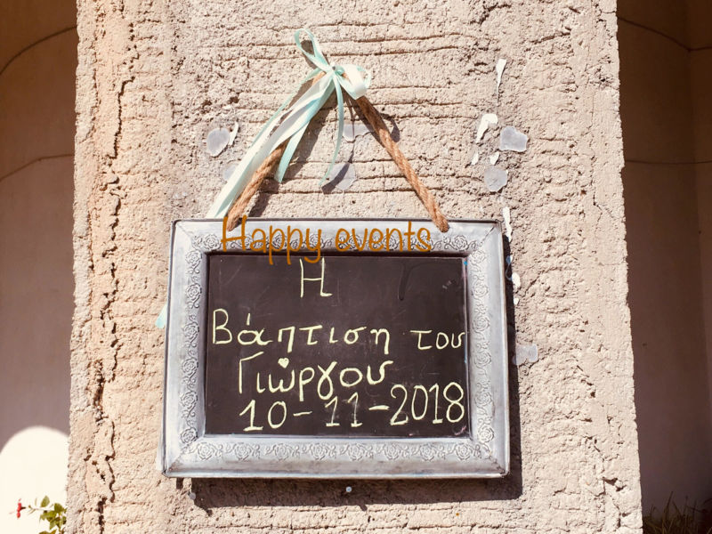 baptism_decoration_train_in_aegina_