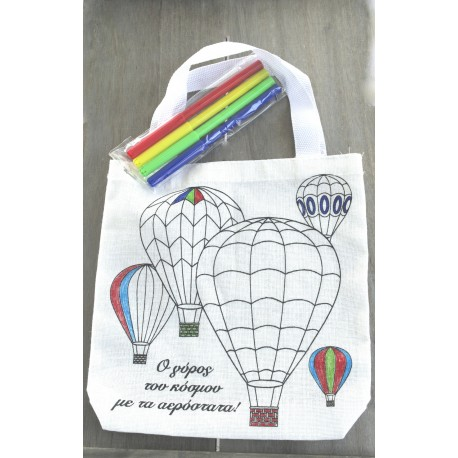 v64-vespα-αερόστατο--tsanta-zografikis-me-markadorous