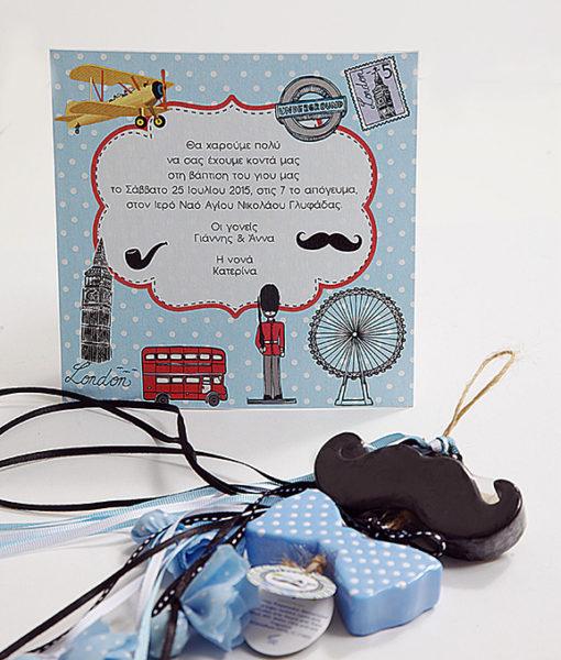 moustaki-papigion-3
