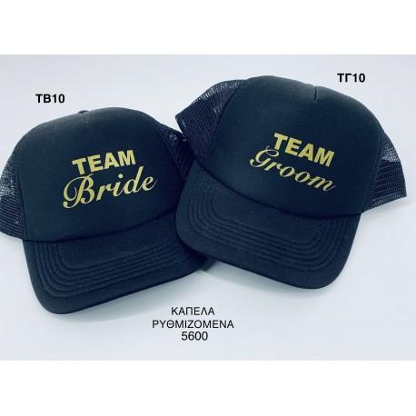 tv10-mavro-kapelo-team-bride