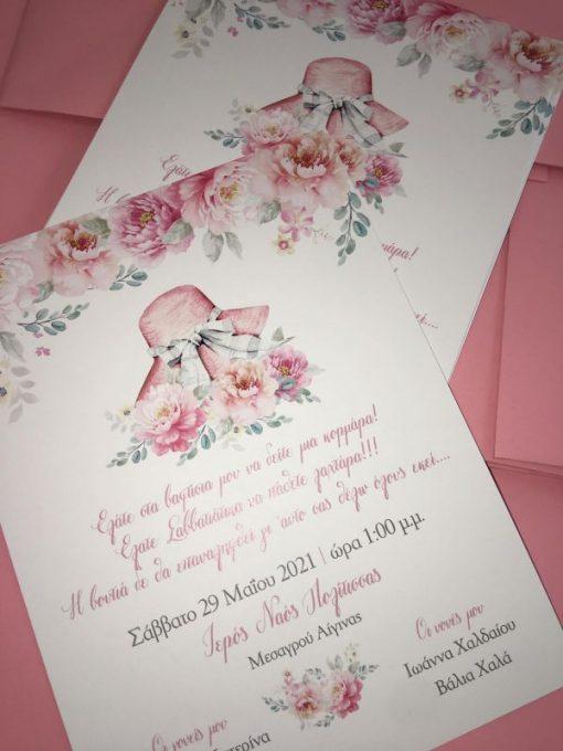 προσκλητήριο-βάπτισης-καπέλο-λουλούδια-κορίτσι